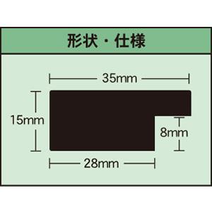 ポスターフレーム ニューアートフレーム B1(728×1030mm)|frame-shop|05