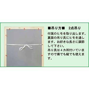 ポスターフレーム ニューアートフレーム B1(728×1030mm)|frame-shop|06