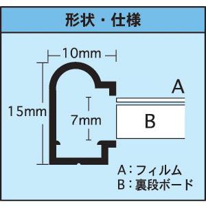 ポスターフレーム シェイプ A2(420×594mm)( 既製サイズ )|frame-shop|05