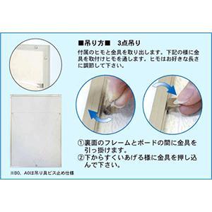 ポスターフレーム シェイプ A2(420×594mm)( 既製サイズ )|frame-shop|06
