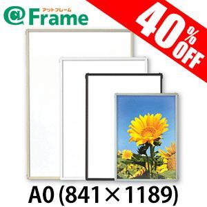 ポスターフレーム エコイレパネ A0(841×1189mm) 【受注生産のため3営業日後の出荷】 frame-shop