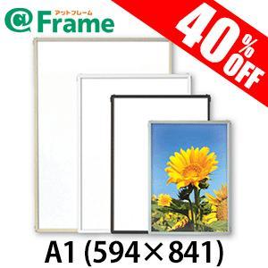 ポスターフレーム エコイレパネ A1(594×841mm) frame-shop