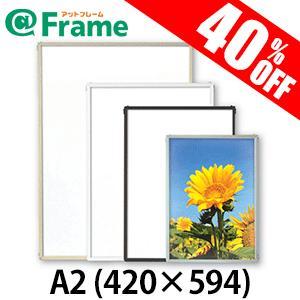 ポスターフレーム エコイレパネ A2(420×594mm)|frame-shop
