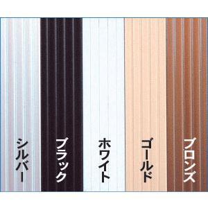 ポスターフレーム エコイレパネ B2(515×728mm)|frame-shop|04