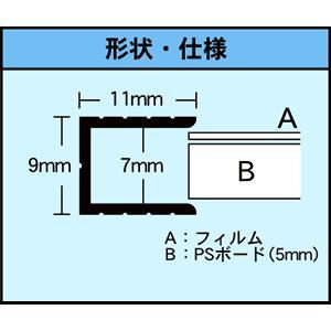 ポスターフレーム エコイレパネ B2(515×728mm)|frame-shop|05