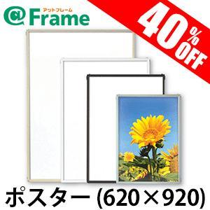 ポスターフレーム エコイレパネ ポスター 620×920(620×920mm)|frame-shop
