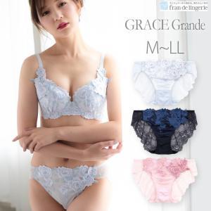 Grace Grande 〜グレース グランデ 〜 バックレースショーツ   フラン レディース 下...