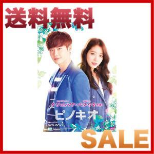 韓国ドラマ ピノキオ DVD-BOX1 TCED-2906CD/DVD