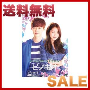 韓国ドラマ ピノキオ DVD-BOX2 TCED-2907 CD/DVD