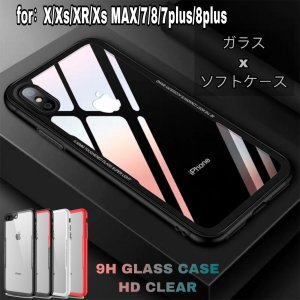追跡できるの方法発送します ^_^御安心してください^_^  対応機種  iPhoneXs Max ...