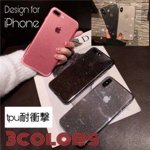 iPhoneケース アイフォンケース iPhoneXR ケース iPhone XS MaxケースPh...