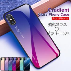 iPhonexr XsケースPhone XR ケース 耐衝撃 iPhone8 iPhone8plus...
