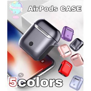 AirPods カバー プラスチック シンプル イヤホンケース エアーポッズケース お洒落 可愛い ケース 衝撃 保護 収納|francekids