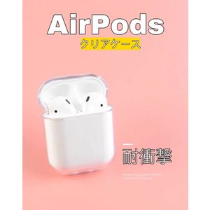 AirPods ケース AirPods2 カバー 可愛い エアーポッズケース イヤホンケース 収納バ...