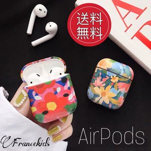 AirPods caseエアーポッズ 衝撃吸収 撥水 充電に影響なし Airpods/Airpods2対応  アクセサリー  イヤホンケース AirPods  AirPods case|francekids