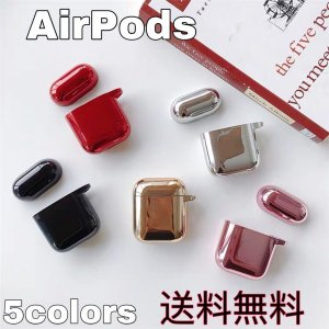 AirPods ケース AirPods2 カバー 可愛い エアーポッズケース イヤホンケース 収納バッグ 保護 耐衝撃 落下防止 クリア シンプル Airpods/Airpods2対応|francekids