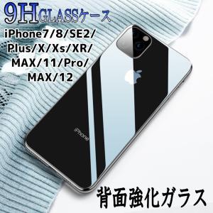 iPhone SE ケース iPhone11 iPhone8 アイフォン11 ケース iPhone ...