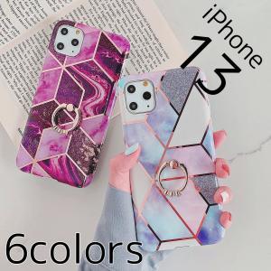 iPhone11 ケース iPhone SE2 ケース iPhone8 ケース iPhone XR ...