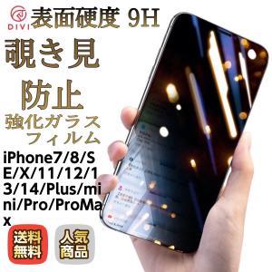 iPhone 11 iPhone ProMax iPhone13 13mini 13proMax フ...