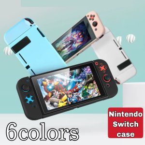 ニンテンドー スイッチケース Nintendo SWITCH スイッチ ケース シリコン 保護 カバ...