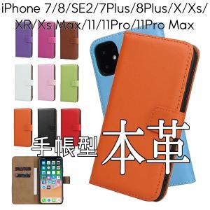 iphone11 ケース iphone 12 ケース iphone se ケース iPhone8 i...