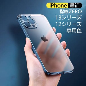 iPhone12 ケース iPhone12 Pro iPhone12 Pro Max iPhone1...
