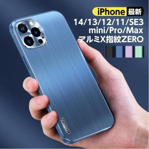 iPhone12 ケース iPhone12 Pro iPhone12 Pro Max アイホン ケー...