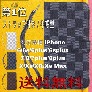 iPhone8 iPhone8 Plus iPhoneX ケース iphoneXs Max iphoneXR iiphone7カバー手帳型 チェック柄 格子柄 レザー ケース スマホケース iphone8 プラス 茶色 黒 白