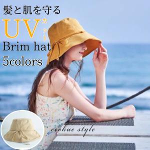 帽子 レディース UV 紫外線カット オシャレ つば広 紐付き 日よけ 折りたたみ 飛ばない 母の日...