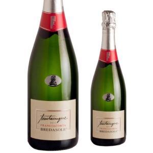 イタリア最高級スパークリングワイン フランチャコルタ ブリュット / ブレダソーレ 750ml franciacorta 02