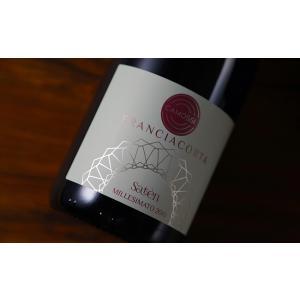 プレゼントワイン・ギフトに イタリア最高級スパークリングワイン フランチャコルタ サテン ミッレジマート 2010 / カモッシ 750ml 辛口 美味しい自然派ワイン|franciacorta