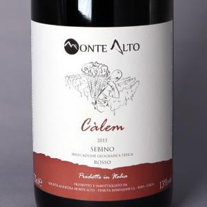 セビーノ ロッソ カレム 2015 / モンテ アルト(イタリア・ロンバルディア・赤ワイン) 750ml|franciacorta