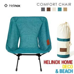 ヘリノックス Helinox コンフォート チェア 折りたたみ式 超軽量チェア アウトドア (197...