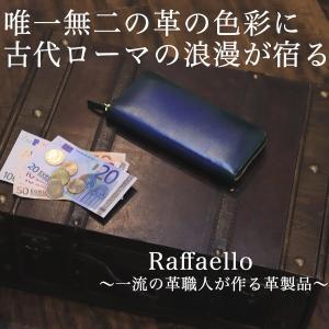一流の革職人が作る スフマート 財布 メンズ 長財布 ラウンドファスナー メンズ長財布