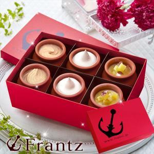 (お中元ギフト)(神戸スイーツ) 可愛い素焼きの壷に入ったとろとろプリンは、まさにすくって食べるよう...