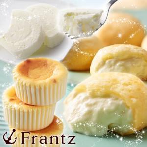(お中元ギフト)(神戸スイーツ) 神戸フランツの3種のチーズスイーツを集めたこだわりのチーズセットが...