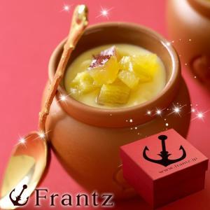 (お中元ギフト)(神戸スイーツ) とろ〜りなめらかな壷プリンに、サツマイモ味が仲間入り♪壷プリン・ス...