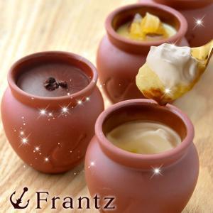 (母の日ギフト)(神戸スイーツ) 可愛い素焼きの壷に入ったとろとろプリンは、まさにすくって食べるよう...