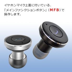 Bluetooth対応 ワイヤレスイヤホンマイク 【ABLEON】 AX-B10F ブラックorホワイト|frc-net|06
