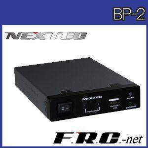 ドライブレコーダー用バッテリー BP-2【リチウム】|frc-net