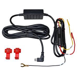 【ドライブレコーダー用オプション】パーキングモードケーブル: DC-JD4PK [ NX-DR M22 等に ] 4m裏取り配線|frc-net