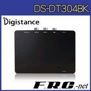 【送料無料】ゾックス ワンセグチューナー DS-DT304BK|frc-net