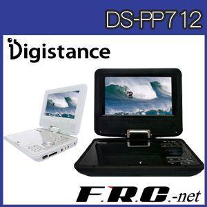【送料無料】ゾックス 7インチ液晶ポータブルDVDプレーヤー DS-PP712|frc-net