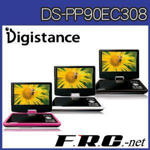 ゾックス 9インチ液晶ポータブルDVDプレーヤー DS-PP90EC308 【ワンセグTV/SDカード・USBメモリ/バッテリー内蔵/F型変換コネクタ】|frc-net
