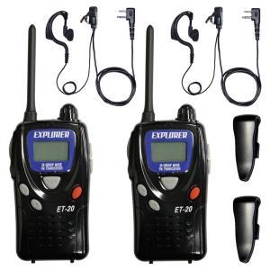 特定小電力トランシーバー 2台セット ET-20X 【イヤホンマイク・ベルトクリップ2個付】|frc-net