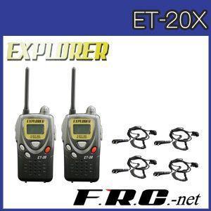 【アウトレット】2台組特定小電力トランシーバー ET-20X-A【イヤホンマイク4個付】|frc-net
