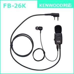 FIRSTCOM|タイピン型イヤホンマイク|FB-26K|KENWOOD対応|frc-net