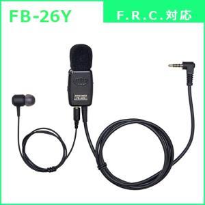 FIRSTCOM|タイピン型イヤホンマイク|FB-26Y|F.R.C.対応|frc-net