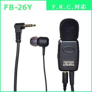 FIRSTCOM|タイピン型イヤホンマイク|FB-26Y|F.R.C.対応|frc-net|02