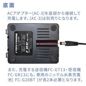 F.R.C.特定小電力 ガイドラジオ【送信機 FC-GT13・受信機 FC-GR13 専用シングルチャージャー(充電器)】FBC-3R|frc-net|02